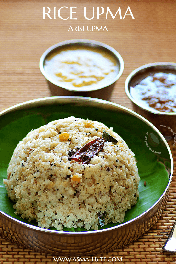 Boiled Rice Upma Recipe