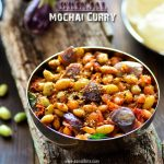 Brinjal Mochai Curry Recipe