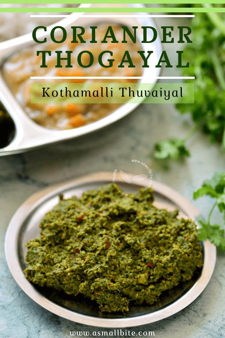 Kothamalli Thogayal Recipe 1