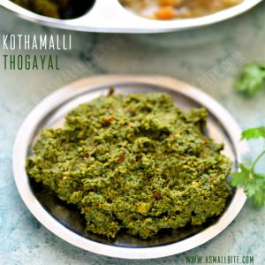 Kothamalli Thogayal Recipe