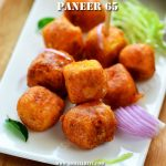 Paneer 65 Recipe | How to make Paneer 65 dry
