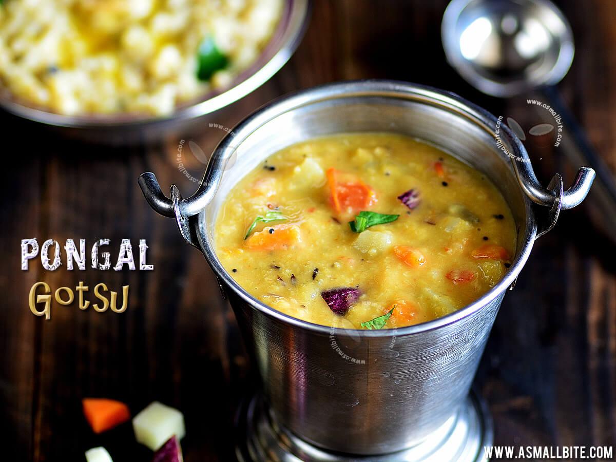 Pongal Gotsu Recipe