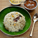 Arisi Upma Recipe | Rice Upma Recipe