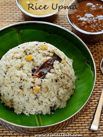 Rice Upma Recipe