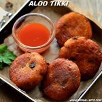 Crispy Aloo Tikki Recipe | Aloo Patties Recipe