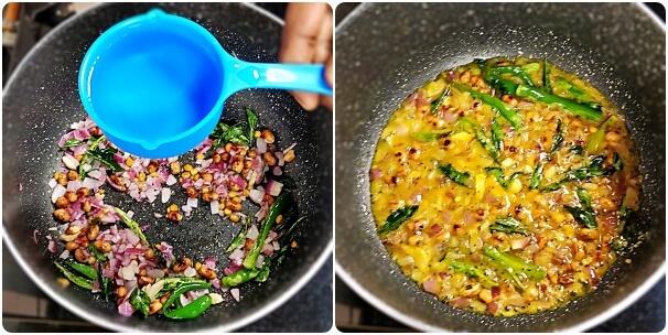 Chitranna Ingredients