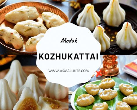 Kozhukattai Recipes
