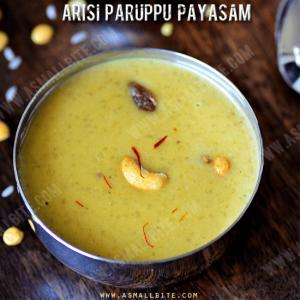 Arisi Paruppu Payasam