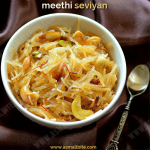 Meethi Seviyan Recipe | Sweet Vermicelli Recipe
