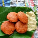 Onion Bajji Recipe | Vengaya Bajji | Kanda Bajji