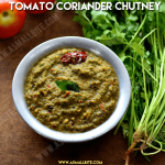 Tomato Coriander Chutney
