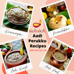 Aadi Perukku Recipes | Aadi 18 Recipes