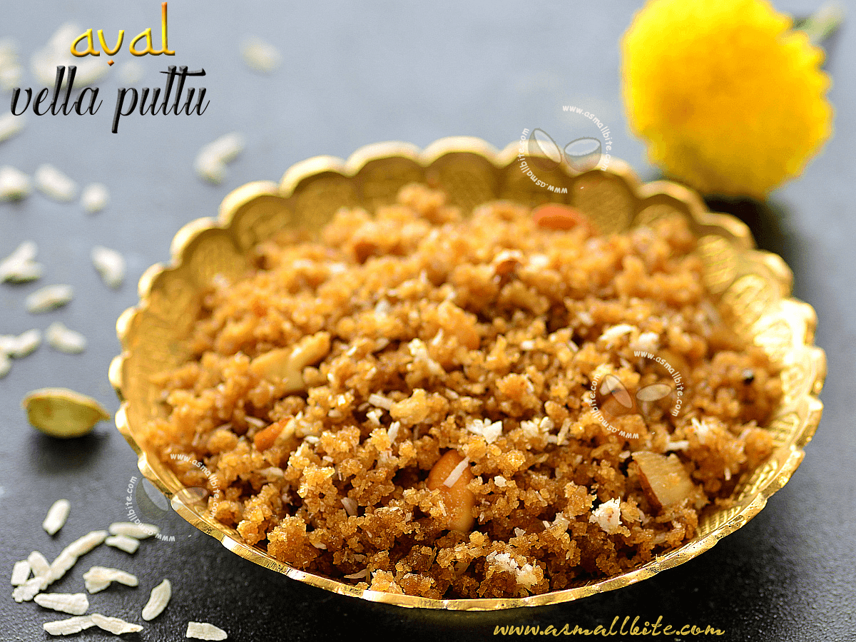 Aval Vella Puttu Recipe