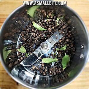Black Pepper Rice Recipe