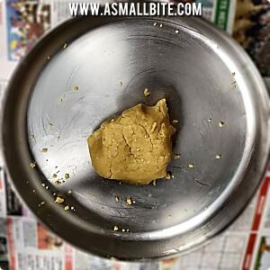 Sweet Seedai recipe