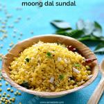 Moong Dal Sundal Recipe | Pasi Paruppu Sundal