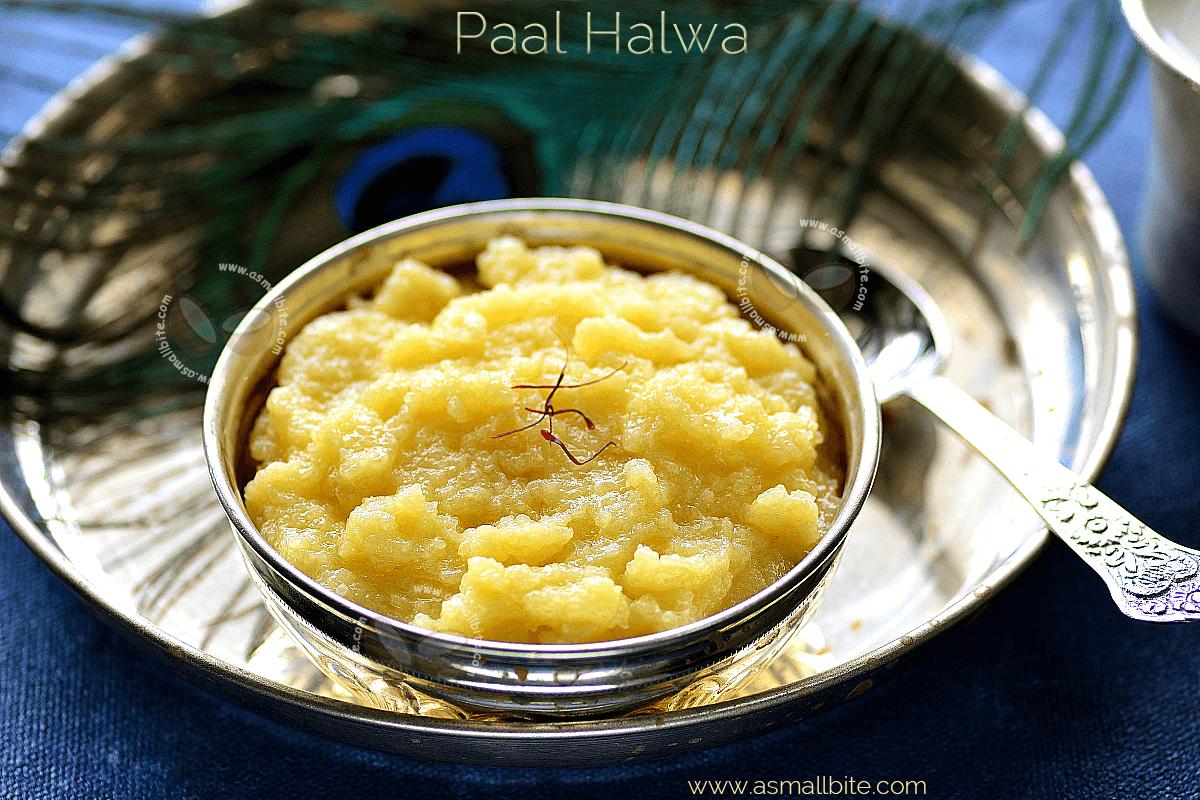 Paal Halwa Recipe
