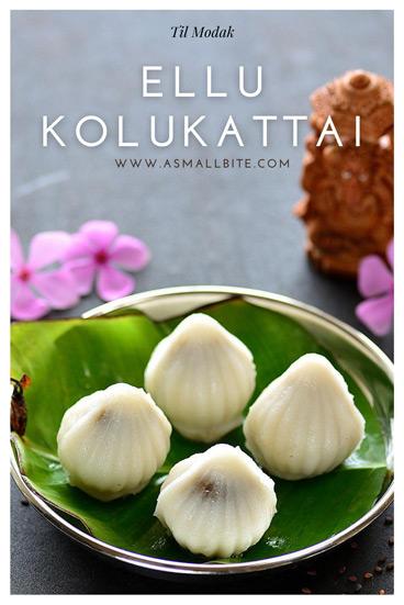 Ellu Kozhukattai Ganesh Chaturthi Recipes