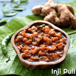 Inji Puli Recipe | Puli Inji | Inji Curry