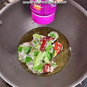 Kerala Inji Curry Recipe