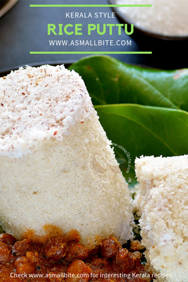 Rice Puttu Onam Special Dishes