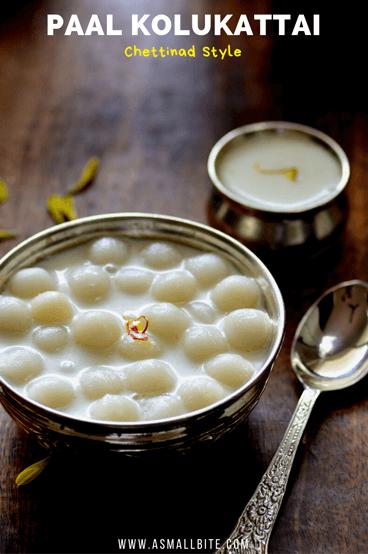 Paal Kozhukattai Ganesh Chaturthi Recipes