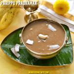 Parippu Pradhaman Recipe | Kerala Style Parippu Payasam