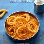 Rice Murukku Recipe | Rice Chakli | Rice Flour Murukku