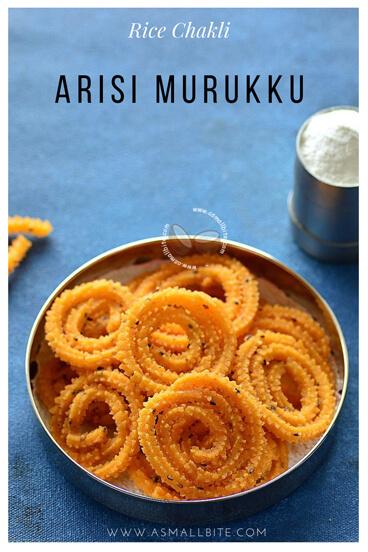 Arisi Murukku Recipe