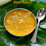 Kasi Halwa Recipe | White Pumpkin Halwa