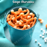 Sago Murukku Recipe