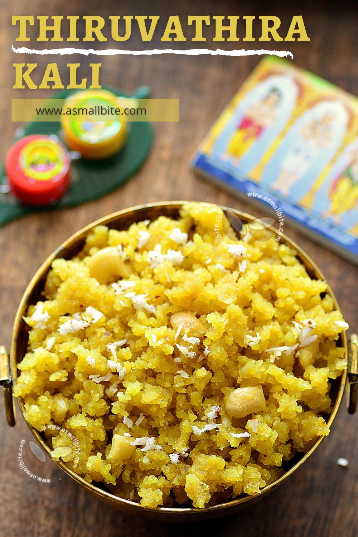 Thiruvathira Kali Recipe