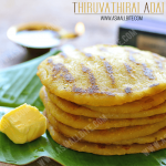 Thiruvathirai Adai Recipe | Thiruvathirai Roti