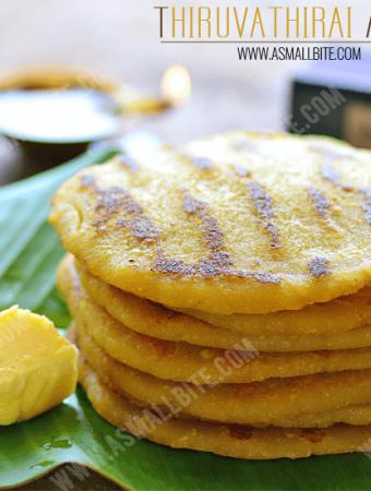 Thiruvathirai Adai