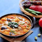 Thiruvathirai Kootu Recipe | Thiruvathirai Thalagam Kuzhambu