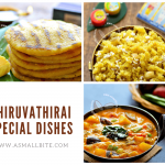 Thiruvathirai Kali, Kootu, Adai | Thiruvathirai Recipes