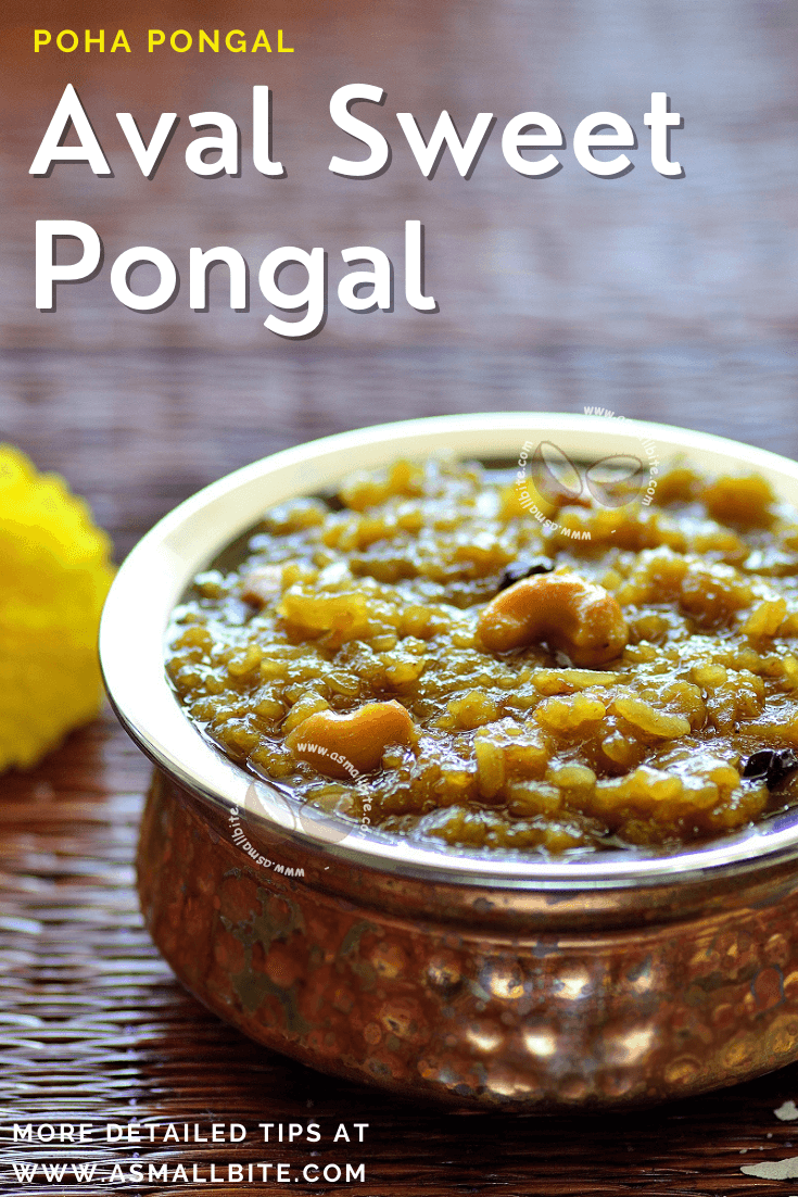 Aval Sweet Pongal Recipe