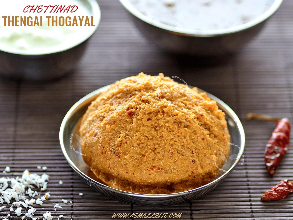 Chettinad Thengai Thogayal Recipe
