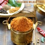 Kuzhambu Milagai Thool