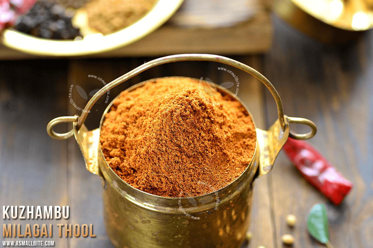 Kuzhambu Milagai Thool Recipe