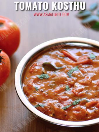 Tomato Kosthu