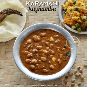 Karamani Kuzhambu