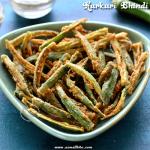 Kurkuri Bhindi Recipe | Crispy Okra Fry | Bhindi Fry