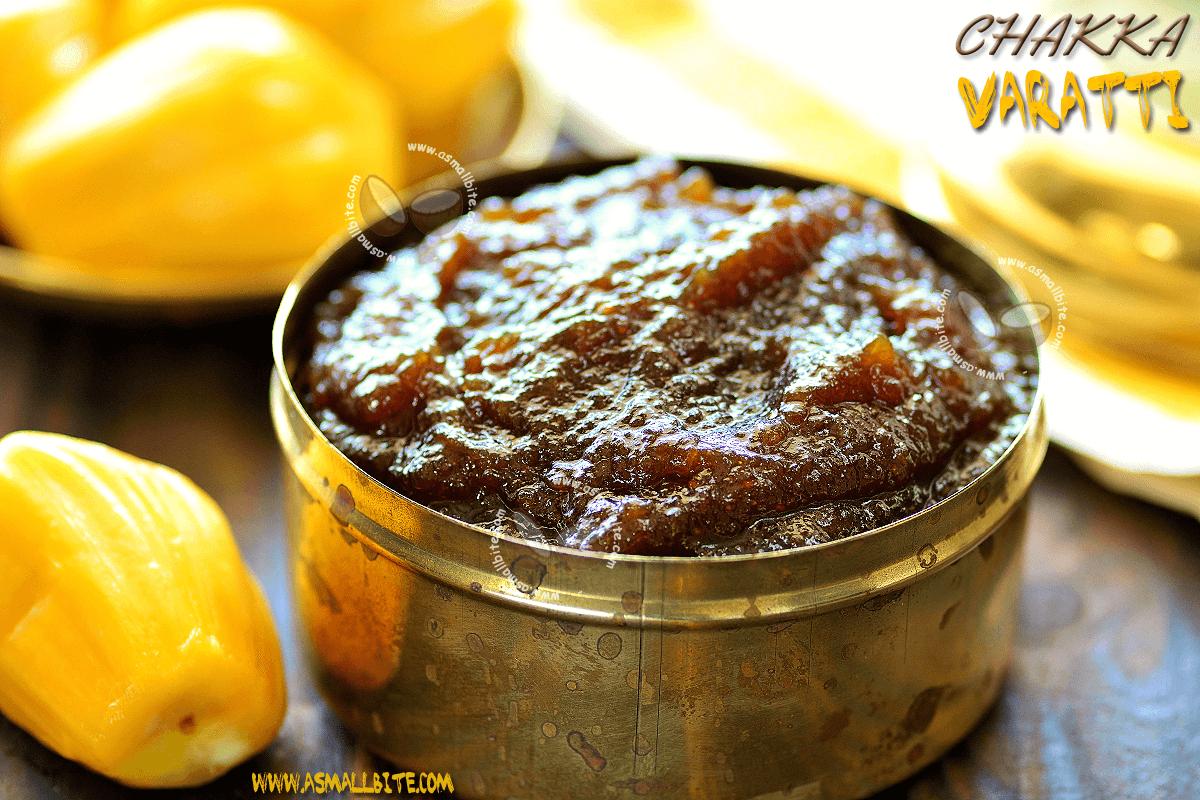 Chakka Varatti Recipe