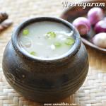 Neeragaram Recipe | Palaya Sadam Recipe