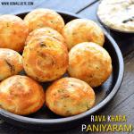 Rava Khara Paniyaram